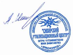Печать и подпись